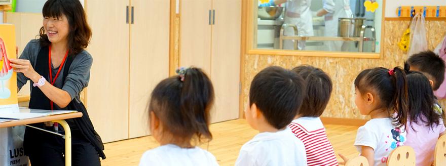 遊びが学び! 子ども一人ひとりが主役になれる保育園